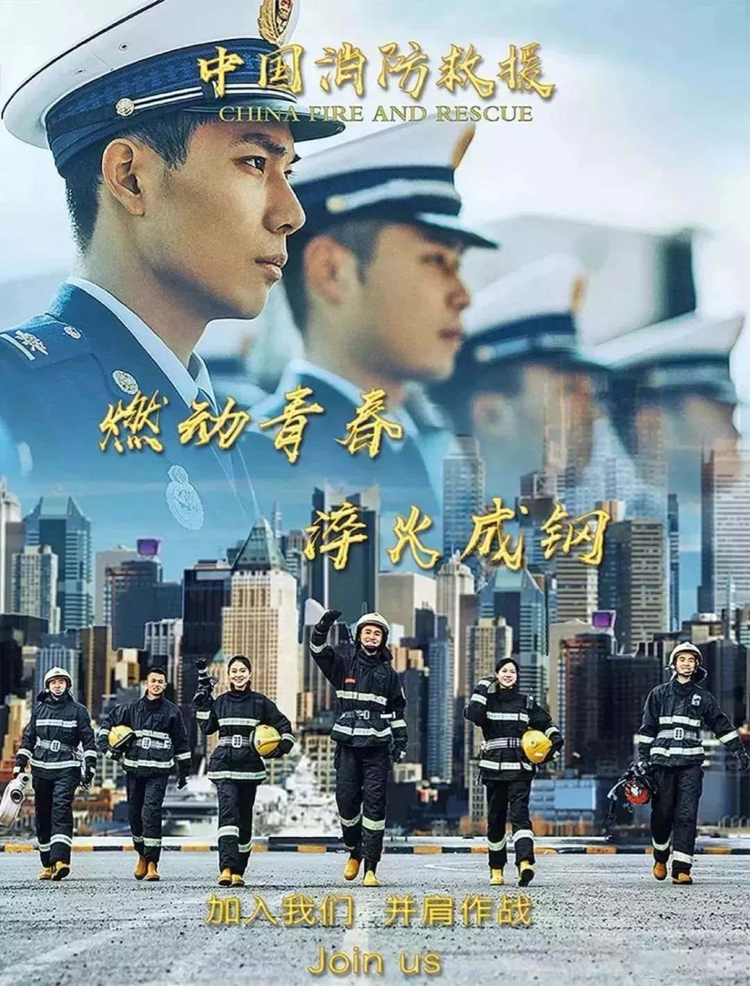 招聘 | 湖北招录757名消防员,10月10日网上报名截止
