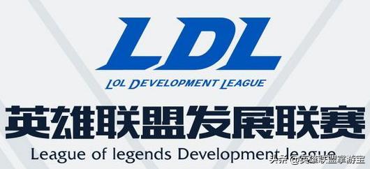 英雄联盟LDL半决赛:EDG.Y战队以3比1战胜SNS