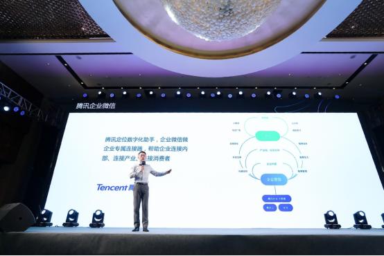 """8成零售百强开通企业微信,沃尔玛、欧莱雅这样用""""四大锦囊"""""""
