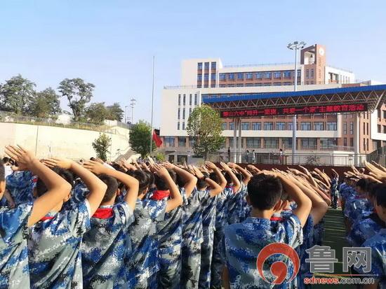 """博山六中举行""""同升国旗 同唱国歌""""活动"""