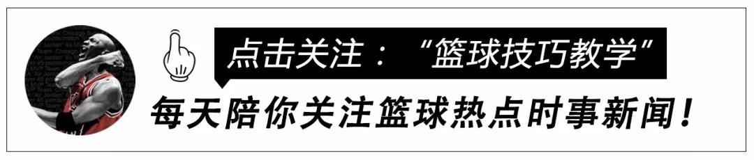 李楠辞职?中国篮协终于回应了!