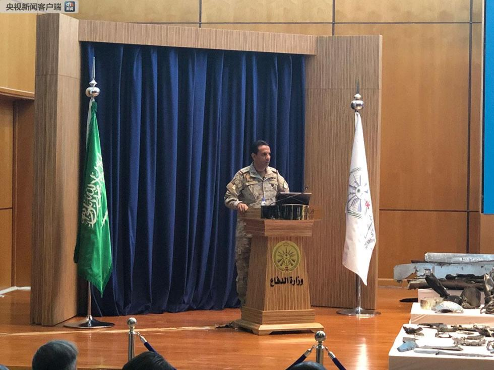 沙特公布石油设施遇袭调查结果称伊朗嫌疑极大