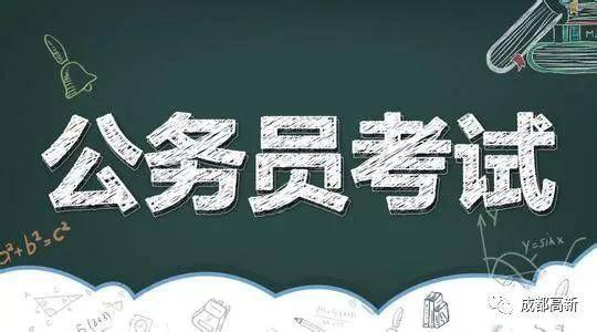 http://www.jiaokaotong.cn/sifakaoshi/240093.html