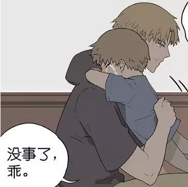 明日之后漫画:被感染的最后一刻,他将弟弟扔给了……