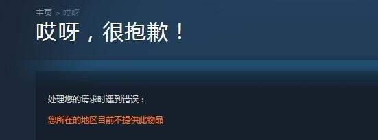 《超级机器人大战V》上架Steam开启预购国区暂锁