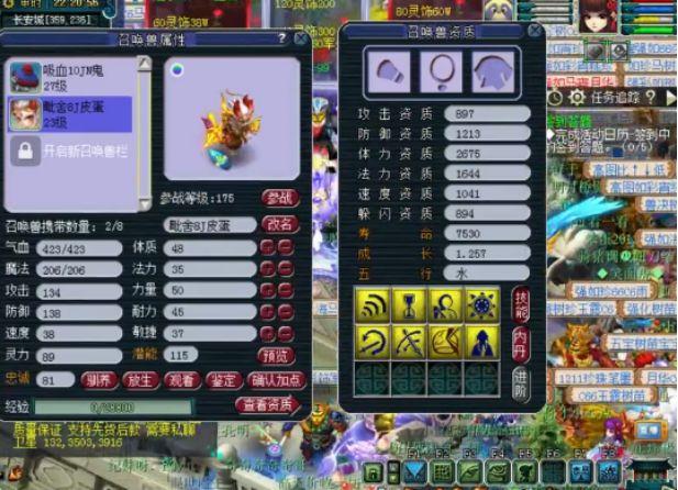 梦幻西游:目标带凝光炼彩的翻页宠,玩家这波高成本合宠,心塞吗?