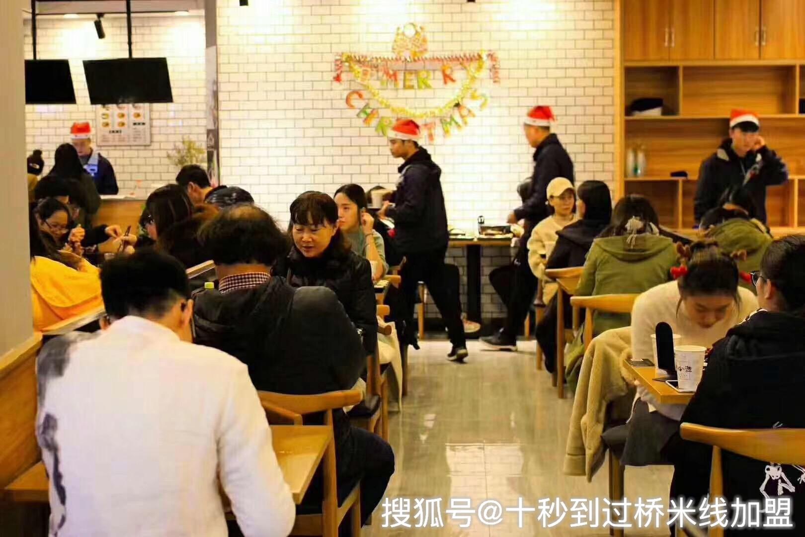 餐饮店生意越来越难做,该如何挽留顾客?