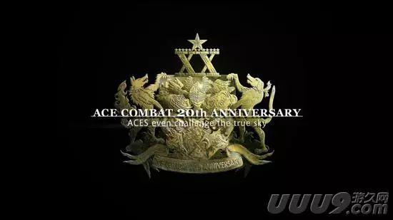 游戏新闻 《皇牌空战7》DLC预告9月25日上线、后续计划公布