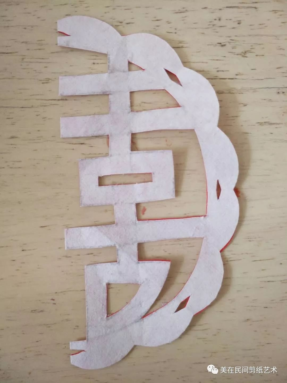 轴对称剪纸方法_小兔子刘棣文的故事_新浪博客