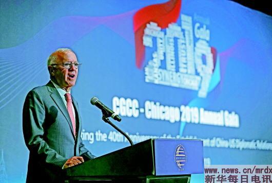 中美政商人士呼吁两国加强经贸合作