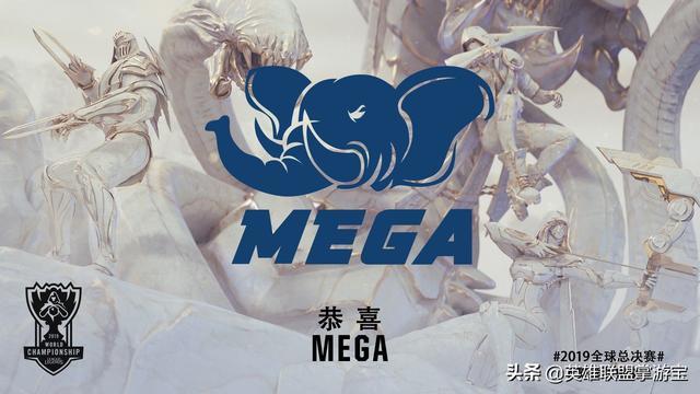 2019LOL全球总决赛战队巡礼:来自东南亚的大象MEGA