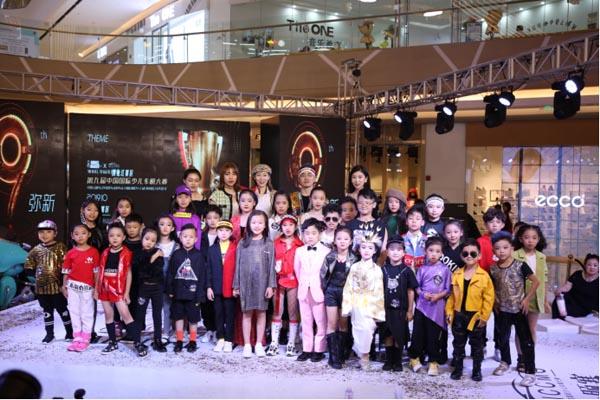 2019年第九届中国国际少儿车模大赛黑龙江赛区圆满落幕