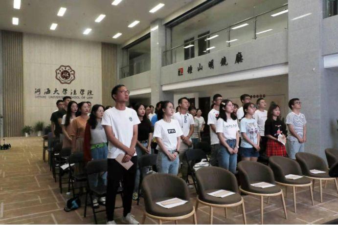 现场 法学院举办青春告白祖国主题班会