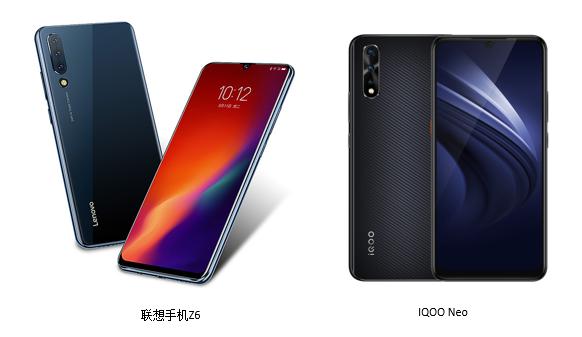骁龙730机型,联想手机Z6售价1499元起,碾压iQOO Neo