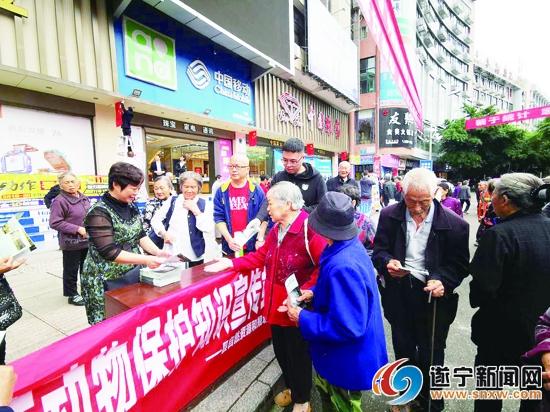 蓬溪县开展全国科普日宣传活动