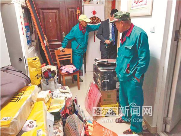 <b>鲁商松江新城15处封闭疏散楼梯6处消防连廊等被清理</b>