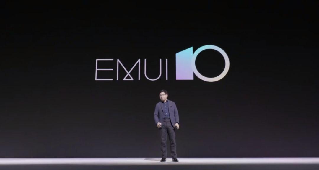 【系统】华为Mate 30全系搭载EMUI 10 支持黑夜模式
