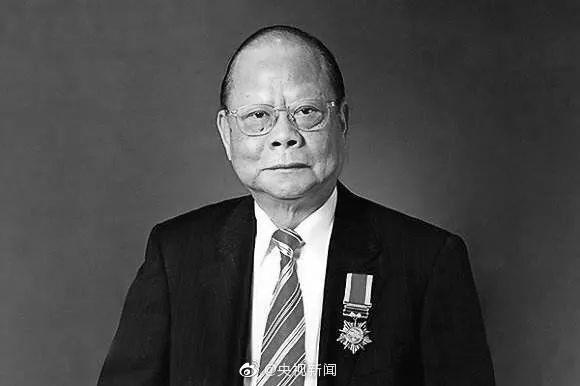 金利来集团创办人、香港着名企业家曾宪梓博士逝世 享年85岁