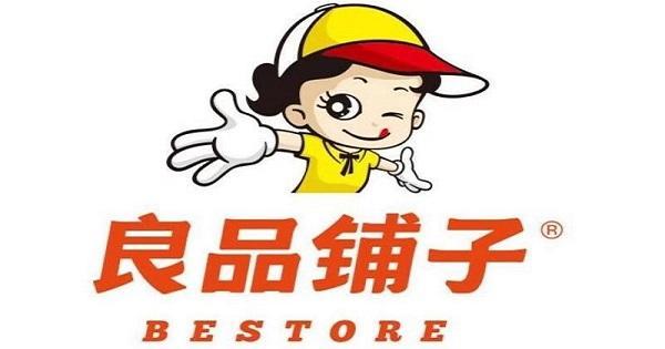 """良品鋪子IPO""""喜憂參半"""":楊紅春的燒錢門道與食品的質量危機"""