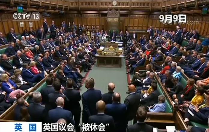 """英国议会被""""休会""""官司打到最高法下周作出终审判决"""
