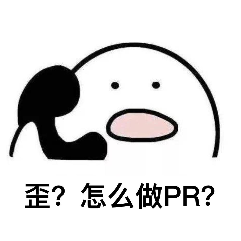 歪?创业公司怎么做PR?北京就能做?我马上到!