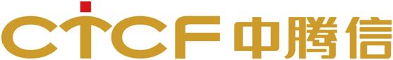 中腾信:加速金融科技新时代布局
