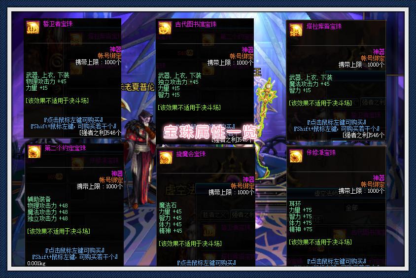 DNF:翻牌能出極品附魔?9.24全新副本出現,小號角色福音!