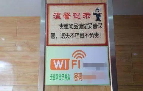 因为这个问题,惠阳多个场所负责人被行政警告!