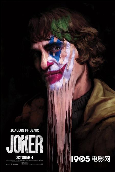 《小丑》曝全新海报 杰昆人皮面具被撕毁笑容诡异