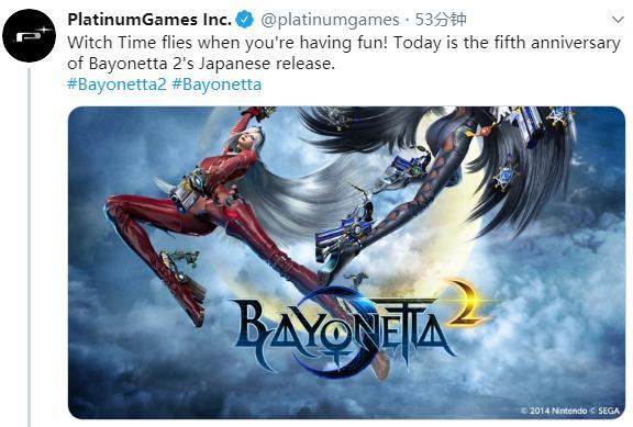 《猎天使魔女2》发售5周年白金官方发推庆祝