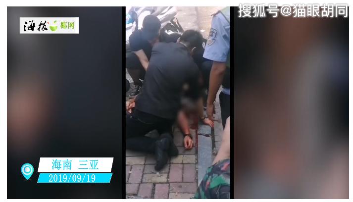 三亚一餐厅两名员工发生争执 一员工持刀砍伤另一名员工致死  已落网