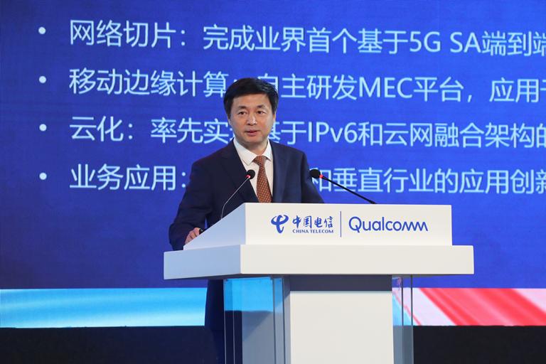 中国电信柯瑞文:要与合作伙伴共同把5G生态联盟做好