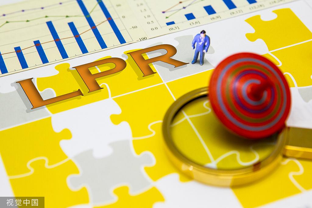 """未爆冷,LPR""""降息"""",10月8日起房贷利率将调剂"""