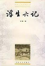 2019散文排行榜_孔网分类