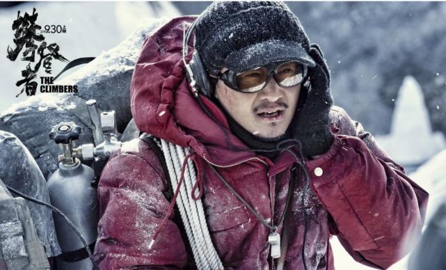 《攀登者》只靠吴京超强国民度扛着,宣传不行,比另两部差太多!