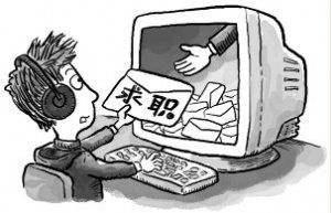 1元购买一条简历?网友表示:有需求有利益就有市场!