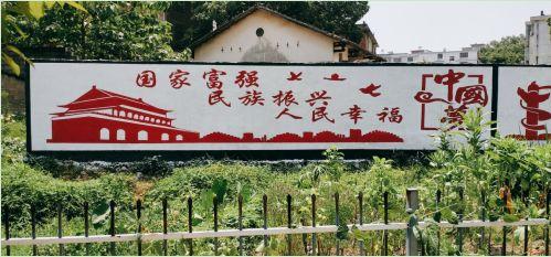 国家好,民族好,大家才会好,这就是中国梦!图片