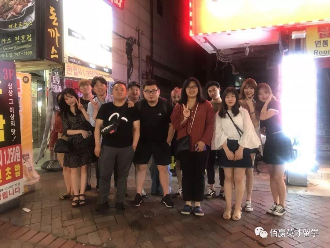 佰赢丨韩国留学研究生应该选择硕博连读?还是分开来读呢?