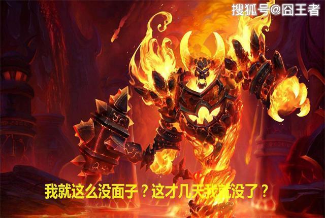 魔兽世界:怀旧服如果开放TAQ,克苏恩不调难度,多长时间能被FD