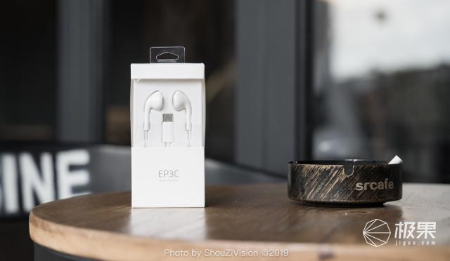 极简实用,魅族EP3C耳机,做你更好的手机音乐搭档