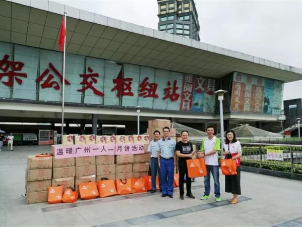"""""""温暖广州·一人一月饼""""活动收逾2万个月饼,六千多家庭受益"""