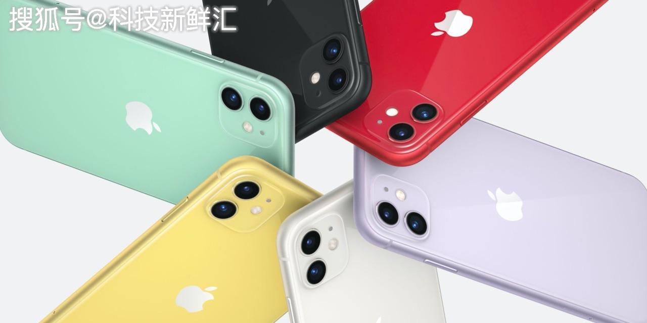 买前请注意!iPhone 11系列手机会随时间,电池管理或将降低性能
