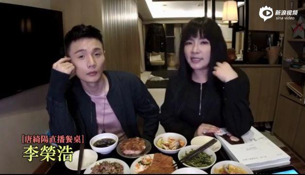 直播餐桌|揭晓巨蟹座才子李荣浩为何独爱双子座女生