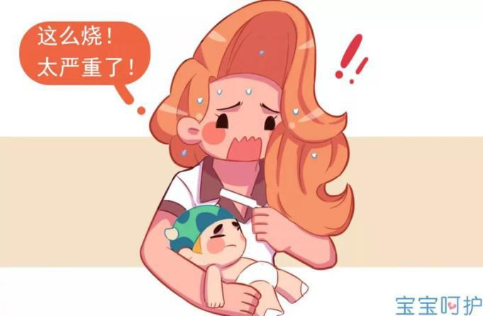 宝宝生病被过度治疗,这些育儿误区家长都会犯