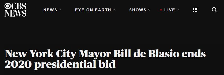 不选了!纽约市长宣布退出2020大选
