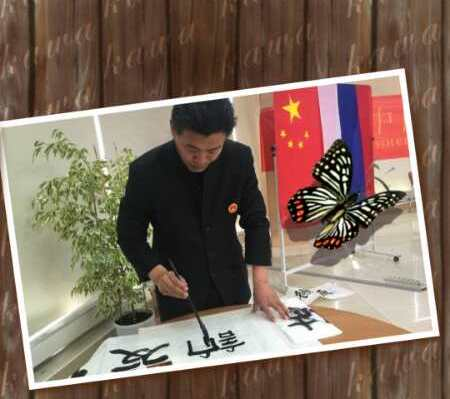 刘宏伟书法作品欣赏