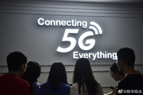 工信部:明年我国大规模投建独立组网的5G网络