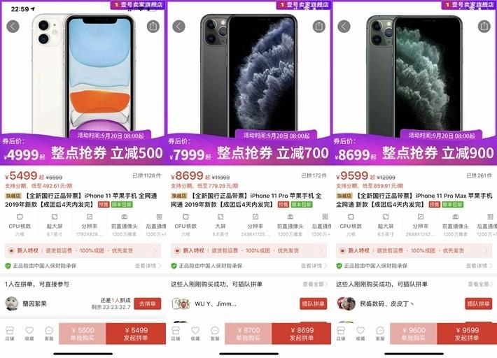 科技神回复 | iPhone 11跌破5000,网友:信号超5G刘海看不见