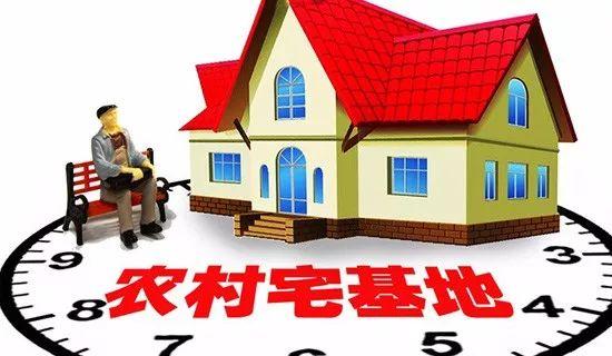 【通知】睢宁农民宅基地退出机制开始了,进城买房巨优惠!