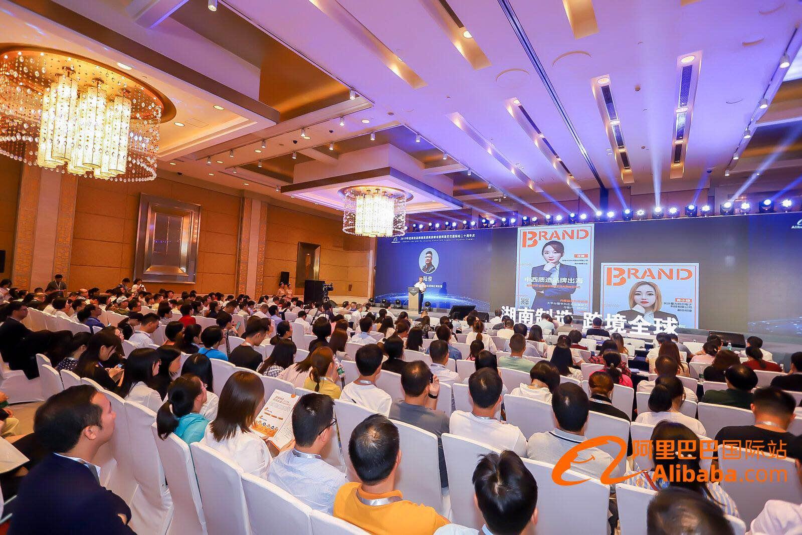 http://www.110tao.com/dianshanglingshou/73931.html